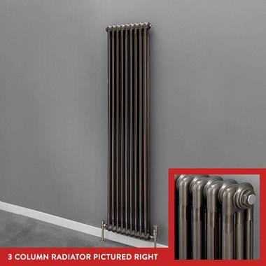 Butler & Rose 3 Column Vertical Radiator - Bare Metal Lacquer Finish - 1800mm